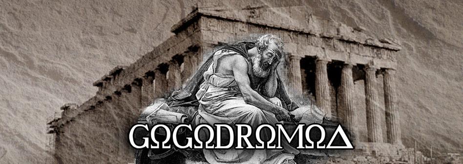 http://kkinzona.eus/wp-content/uploads/2013/11/Gogodromoa.jpg